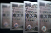 Yen Currency News